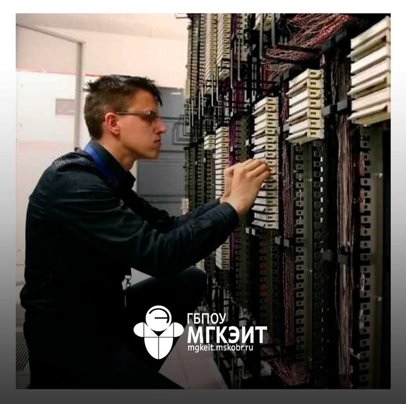 «Сетевое и системное администрирование», изображение №2