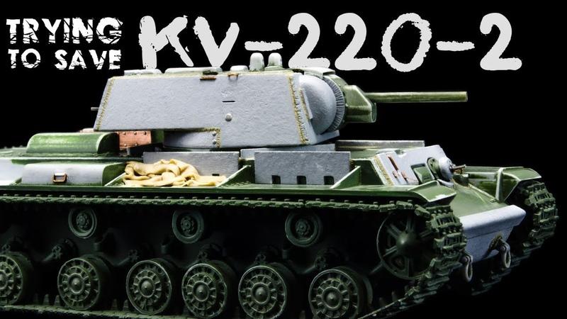 A Scale Model Restoration Old KV 220 2 Rebuild 1 72 PST