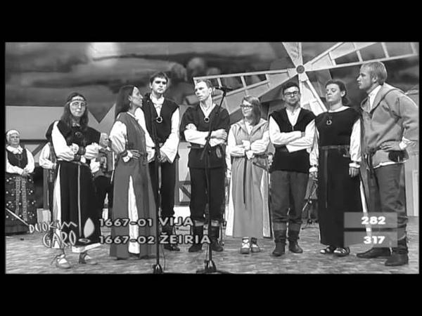 Ramtatūris Lietuvių liaudies daina Cit neverk mergela Duokim garo laidoje Folk song