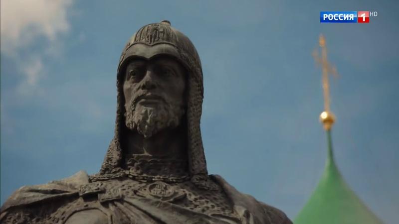 Александр Невский Между Востоком и Западом