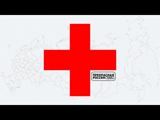 Прекрасная Россия бу-бу-бу: медицинские маски против коронавируса и кого лечит Альянс врачей