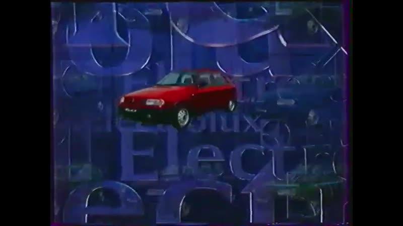 Рекламные блоки (ТВ-6, 16.05.1999)