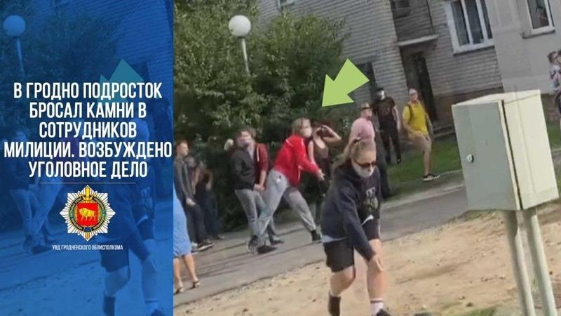 Во время протеста школьник бросал камни в ОМОН Возбуждено уголовное дело