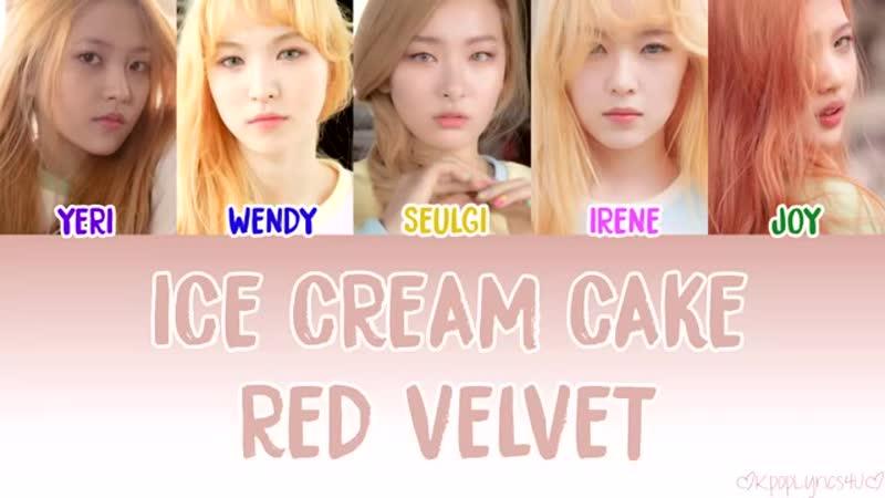Red Velvet 레드벨벳 Ice Cream Cake 아이스크림 케이크 Lyrics Color Coded Han Rom Eng
