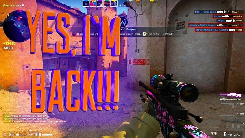 6 CS-GO. YES, I`M BACK