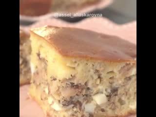Рыбный пирог по Советски, бабушкин рецепт!