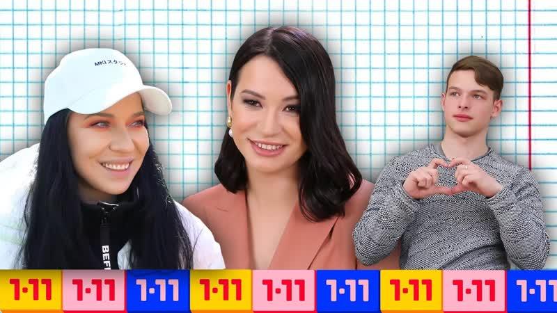 [Galich Ida] Кто умнее - певица Ёлка или школьники? Шоу Иды Галич 1-11