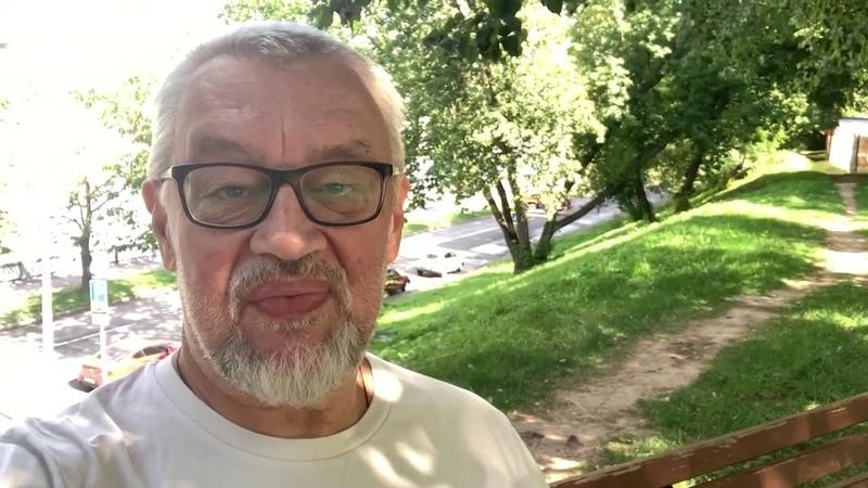 Andrey Vinogradov Concert Presentation. Hurdy-Gurdy. Kozlovclub 20.09.2020
