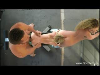 Групповое порно с двумя фитоняшками в тренажёрном зале / Пайпер Перри  / Белла Роуз / Piper Perri / Секс / Porno