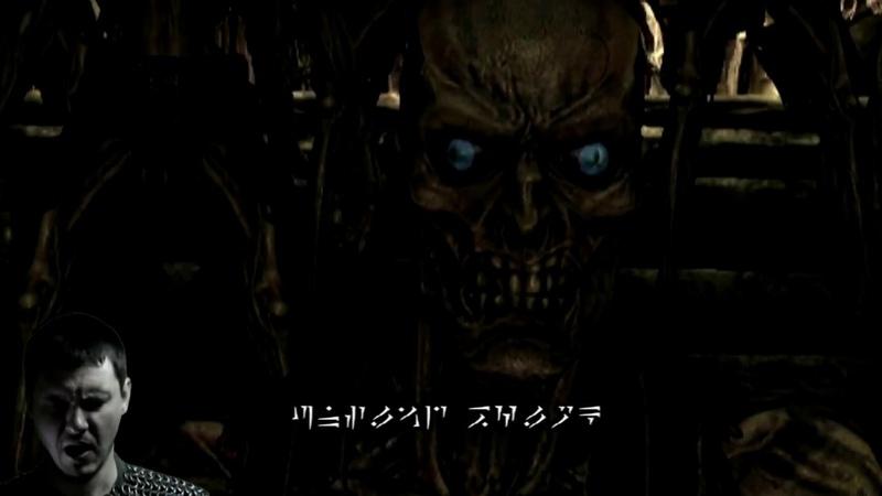 The Elder Scrolls V Skyrim Dragon Language Karaoke old 2011 video