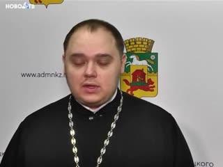 Новокузнечан призывают не ездить на кладбища в Родительский день