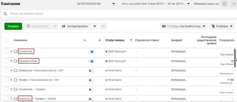 42 лида за 10 дней по 176 рублей для компании по международным перевозкам и сертификации., изображение №6