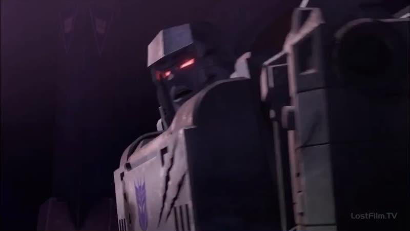 Что ты сейчас сказал Трансформеры Война за Кибертрон Transformers War for Cybertron Netflix