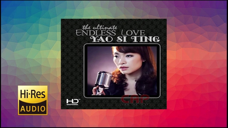 The Ultimate Endless Love -YAO SI TING [For Audio System SOUND Test]