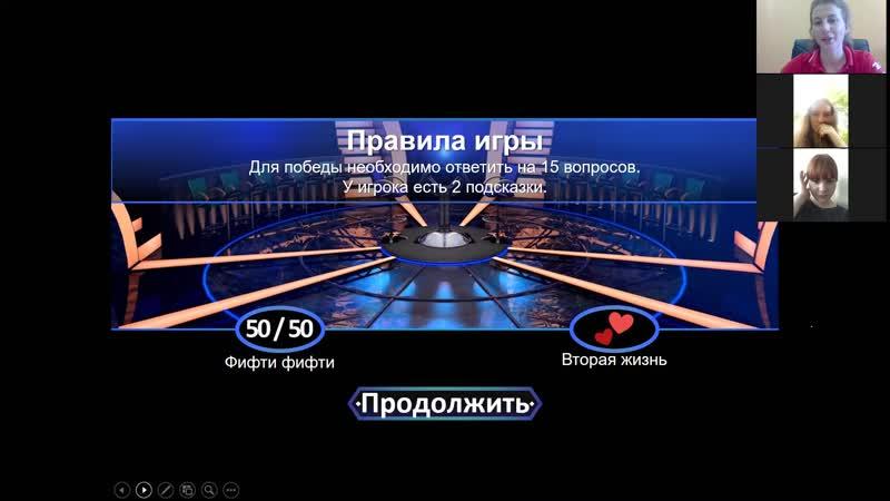 Кто хочет стать миллионером с ТОГГ - Ленинский р-он