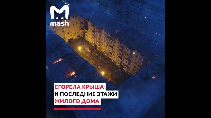 Больше 60 квартир сгорело в крупном пожаре в Краснодаре