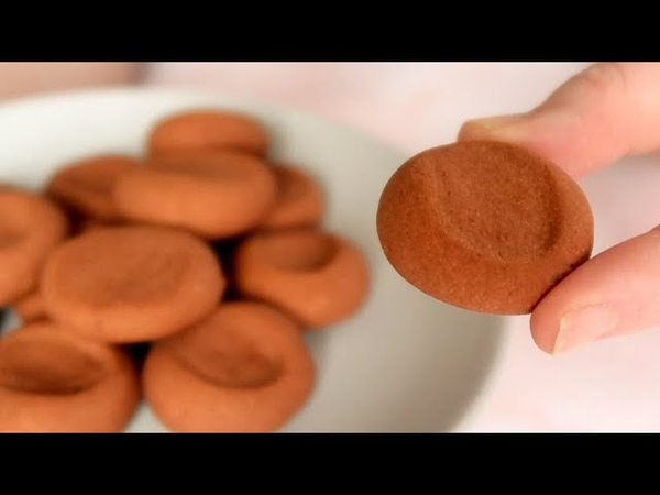 Vous avez seulement du chocolat et de la farine Faites ces biscuits pour le café! Recette rapide
