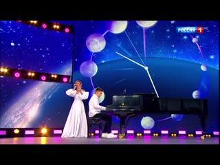Полина Гагарина - Колыбельная (День России 2020)