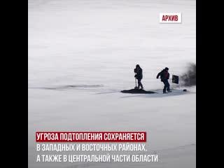 В Вологодской области ждут раннюю весну и готовятся к паводку