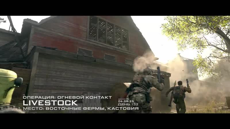 Call of Duty Modern Warfare и Warzone 5 сезон