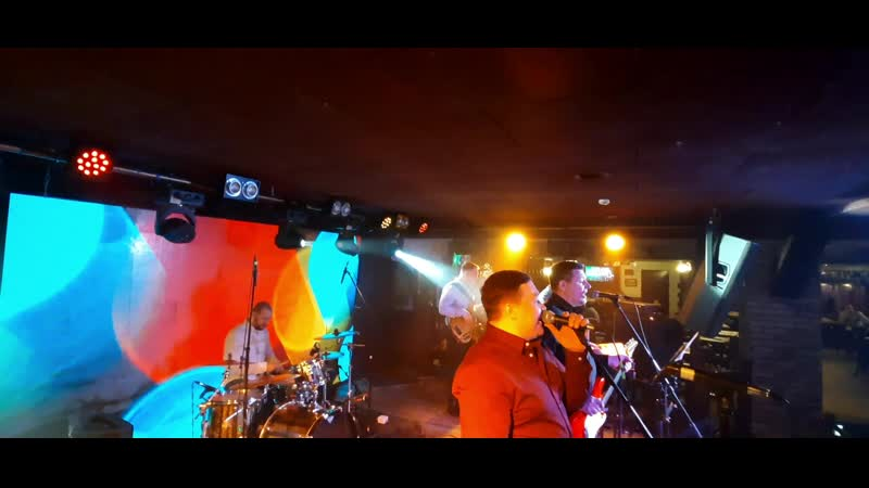 Зацепила(live). Выходной бэнд в Максимилиансе.