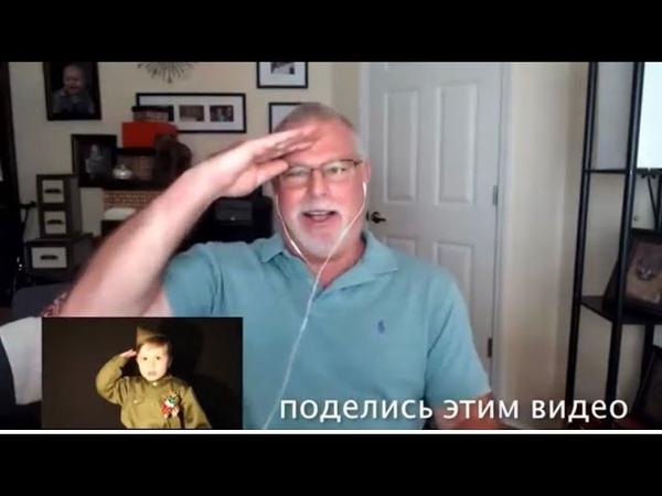 Американец Винсент слушает Арслана Священную войну