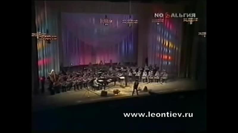 Валерий Леонтьев Баллада о ледяном доме Творческий вечер Д. Тухманова