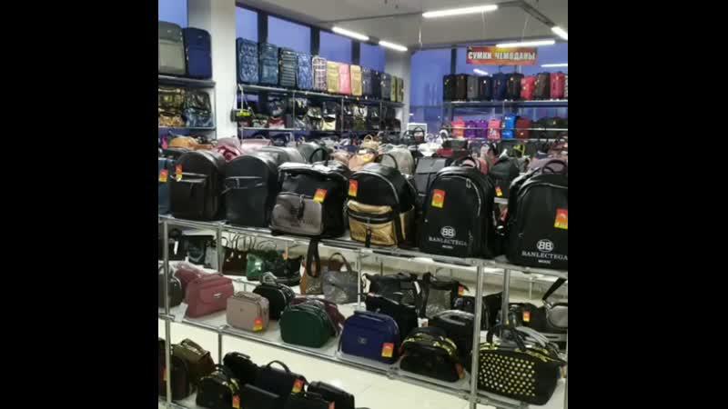 Новое поступление в магазин Планета одежда и обувь по адресу Первый круг Людмила(1).mp4