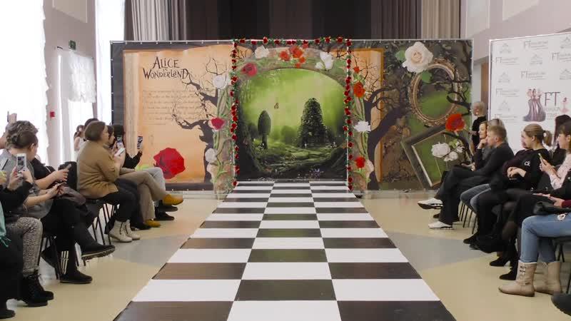 DashaBeautyTV модный показ Алиса в стране чудес