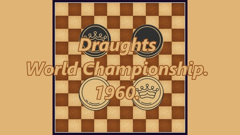 Ayméri de Descallar MAR Abel Verse FRA Draughts World Championship 1960