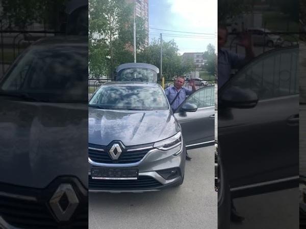 Автосалон Суприм Авто - мнение покупателя