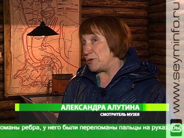 Страницы Великой Победы Блиндаж маршала Рокоссовского в местечке Свобода