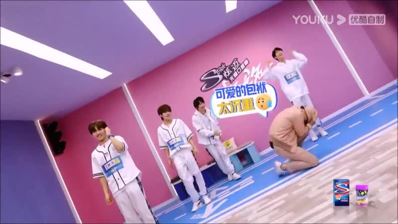 200703 We Are Young ep.2 cut Cute Dance