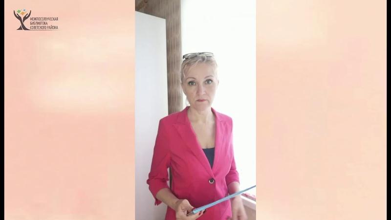 Гайнуллина Лариса Александровна Заведующий по культурно досуговой деятельности ГК Метроном, ГЦКиД