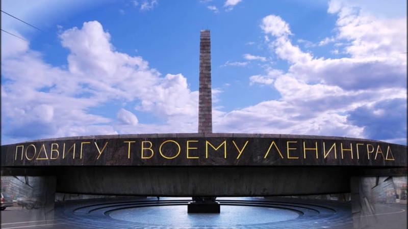Прорыв Блокады Ленинграда 18 февраля 1943г