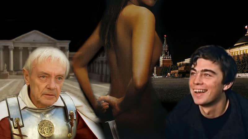 Алексей Меняйлов Подноготная любви Брат 2015