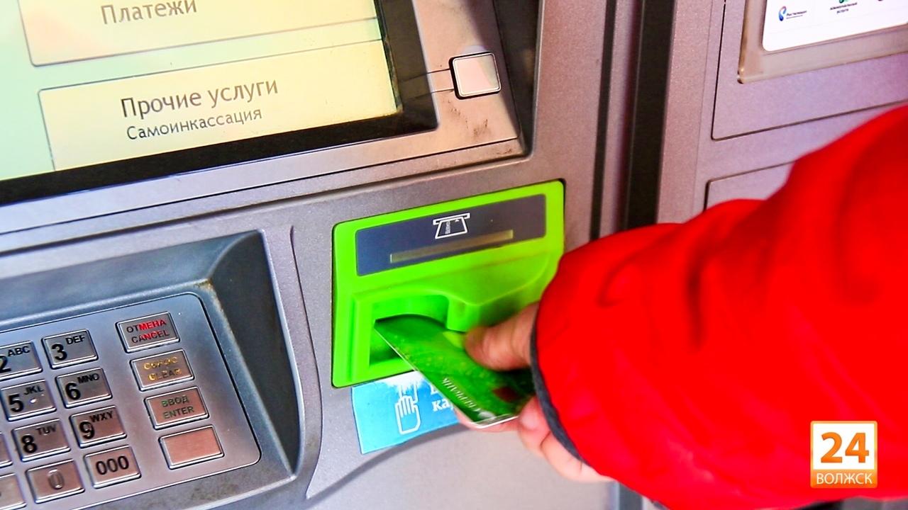 Житель Волжска перечислил 59 тысяч рублей аферисту, представившемуся сотрудником банка