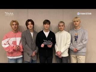 VIDEO NU'EST: Награждение на The Fact Music Awards ()