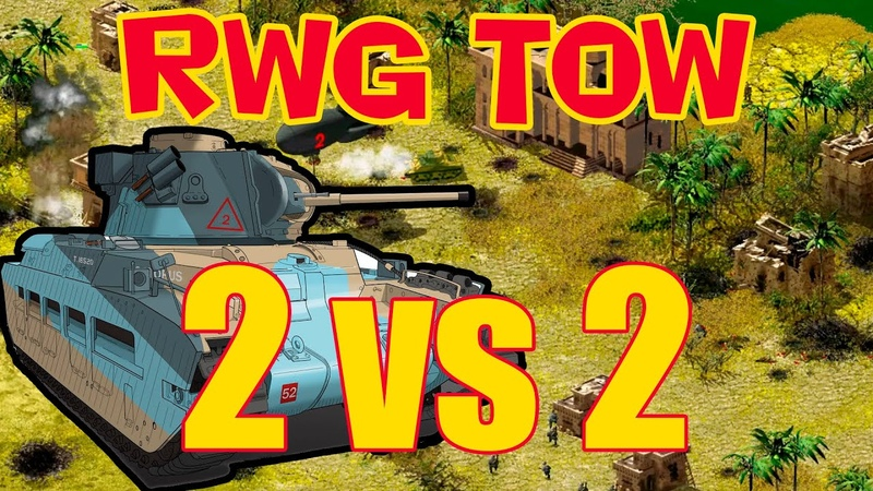 Mod RWG ToW | Sudden Strike Resource War | 2 vs 2 multiplayer. Uchkuduk