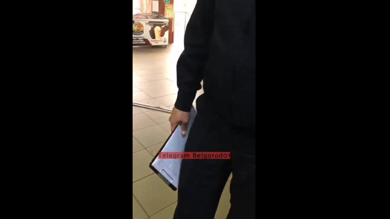 Белгородку без маски вывели из магазина сотрудники полиции