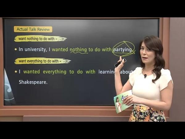 English Lesson 8 University and job preparations