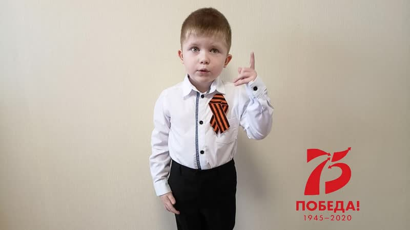 Смертин Артём, 5 лет