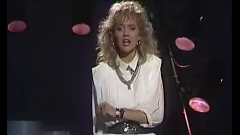 Inka Bause Eine Lady sein 1987