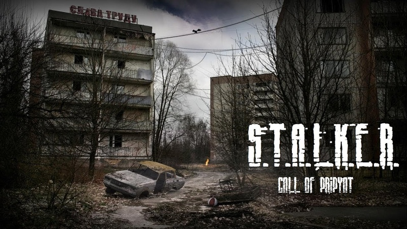 ( 1 ) S.T.A.L.K.E.R.: Call of Pripyat. MoJoежедневныйстримигры Секреты S.T.A.L.K.E.R.