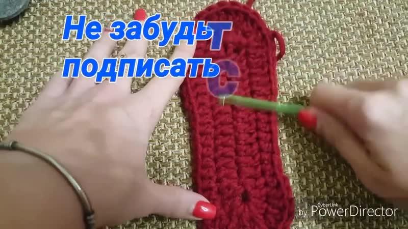 Стельки (подошва) крючком на любой размер (Наталья Кондратюк)
