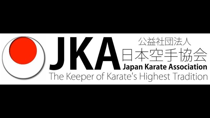 Japan Karate Association Honbu Dojo