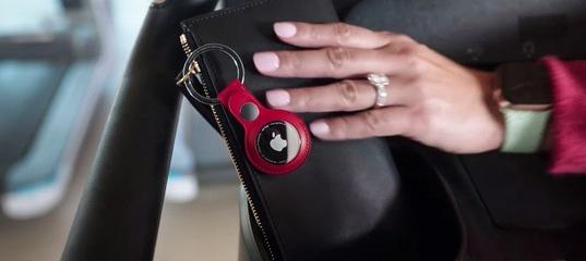 Apple представила метки AirTag и фиолетовый iPhone 12