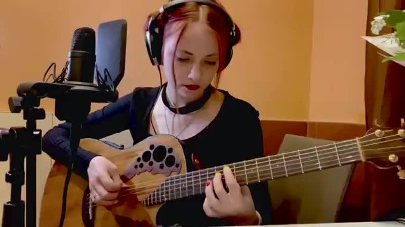 Ольга Бородкина - Река (на стихи Маяковского) (1)