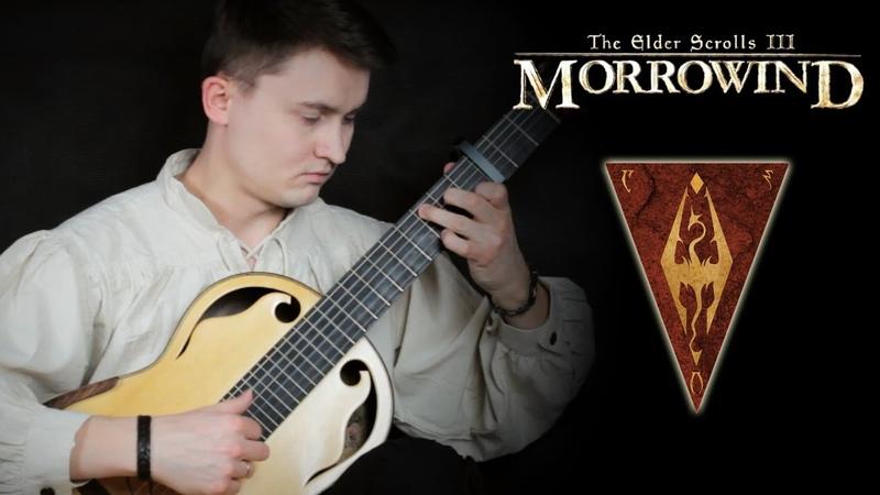 The Elder Scrolls III Call of Magic Main Theme Classical Guitar Cover by Lukasz Kapuscinski
