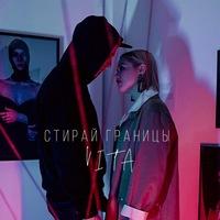 Вита Игнатова